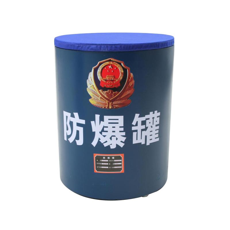 Bomb Disposal Tank
