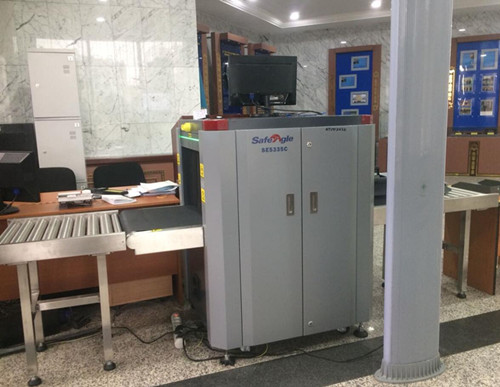 x-ray baggage scanner be used in Kazakhstan
